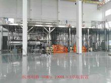 杭州利群1900L博雅棋牌游戏大厅萃取装置